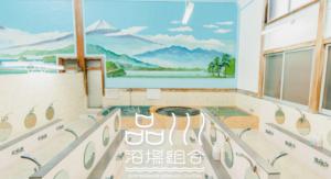 各銭湯の営業時間変更、利用制限についての写真
