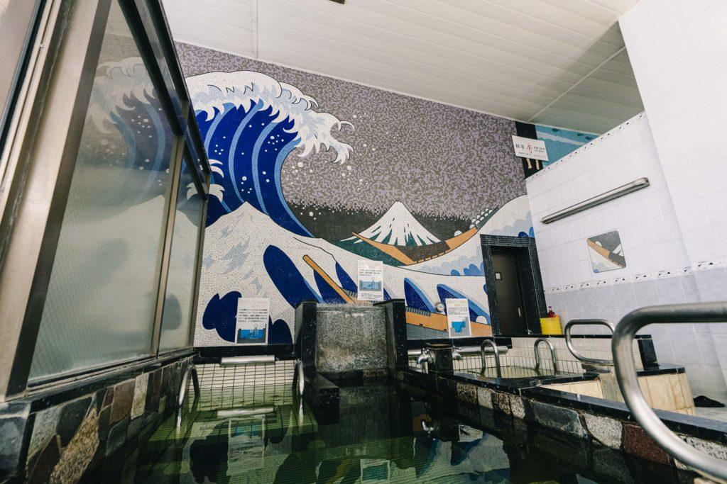八幡湯の写真